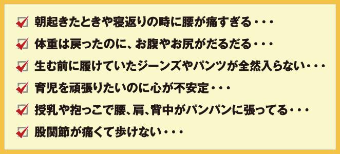 子育て応援キャンペーン_co_23