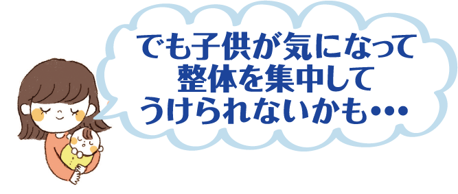 子育て応援キャンペーン_co_75_1