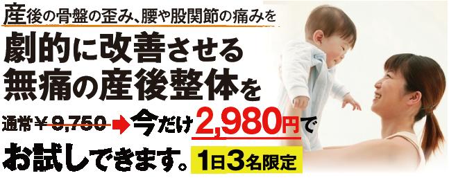 子育て応援キャンペーン_co_06