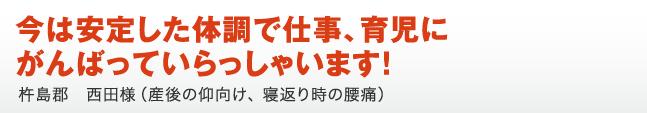 骨盤矯正コース_co_51