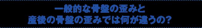 子育て応援キャンペーン_co_26