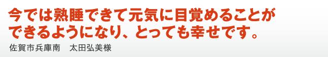骨盤矯正コース_co_58