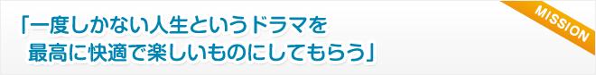 kyuujin_txt1