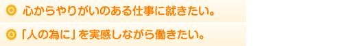 kyuujin_txt5